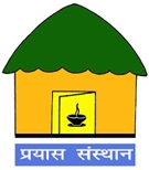 prayas sanathan