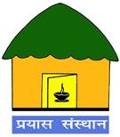 prayas-sanathan