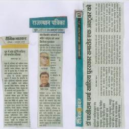 news-1005