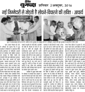 news-2-copy