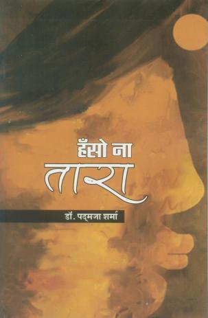 book cover award001