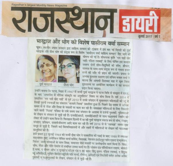 news r